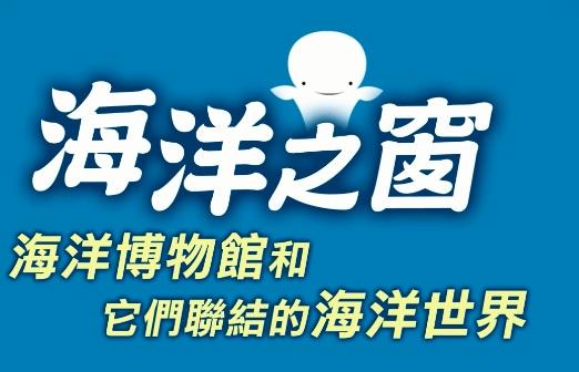 ◆正修科技大學磨課師MOOCs in CSU
